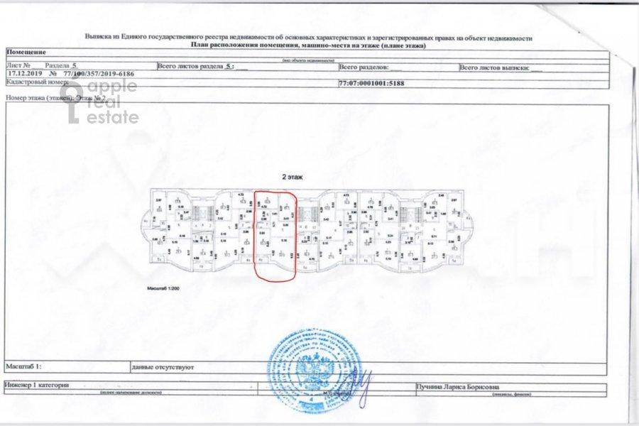 3-room apartment at Osennyaya ulitsa 25K1
