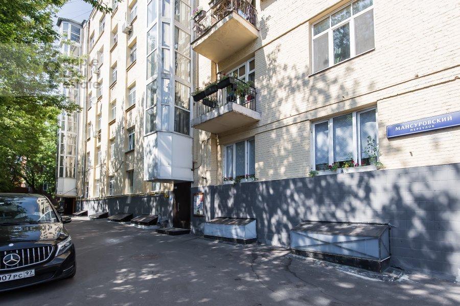 Фото дома 5-комнатной квартиры по адресу Мансуровский переулок 6